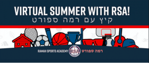 Ramah Virtual Summer